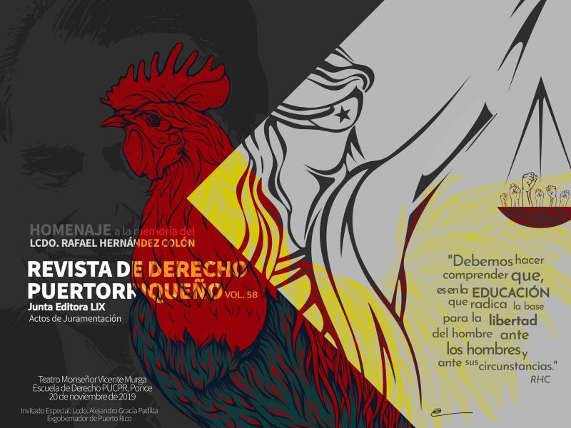 Serigrafia Revista de Derecho Puertorriqueño